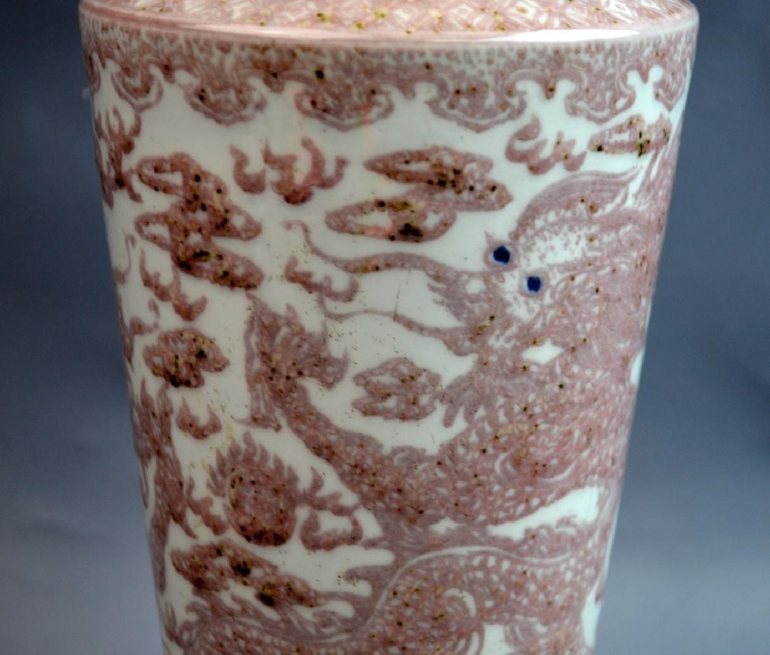 Chinese Copper Red Underglazed Porcelain Vase - 2