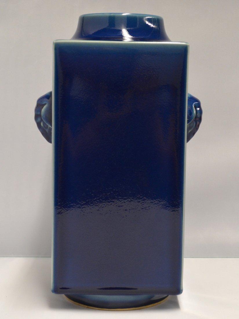 Chinese Blue Glazed Porcelain Square Vase