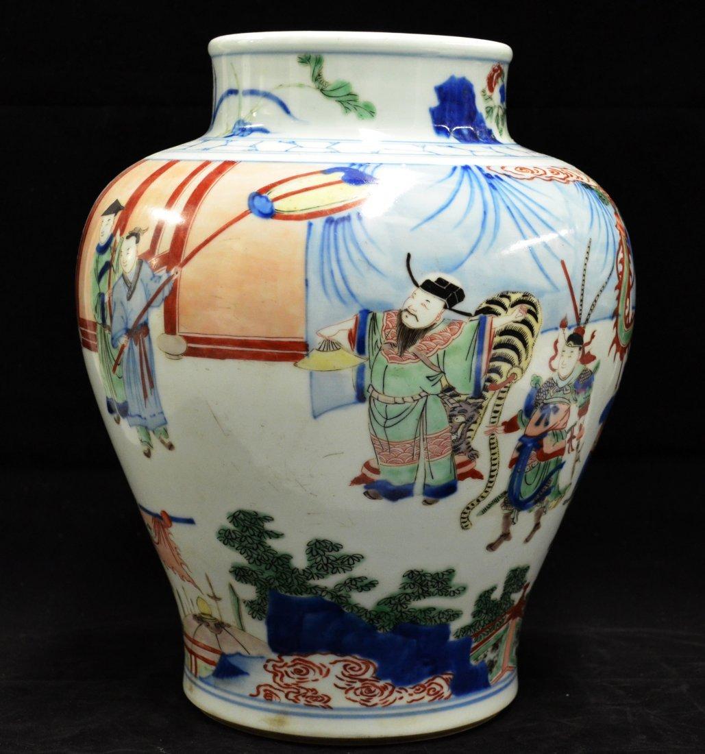 Chinese Famille-verte Porcelain Jar