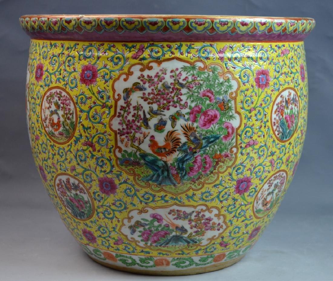 Chinese Famille Rose Porcelain Fish Bowl