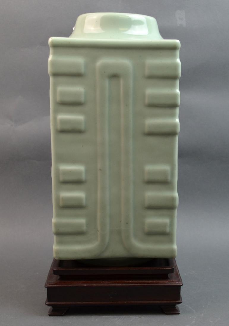 Chinese Celadon-glazed Porcelain Square Vase