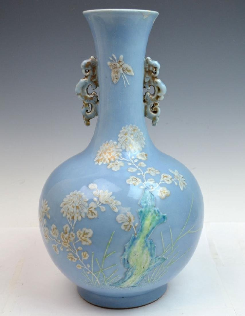 Chinese Blue Ground Famille Verte Porcelain Vase