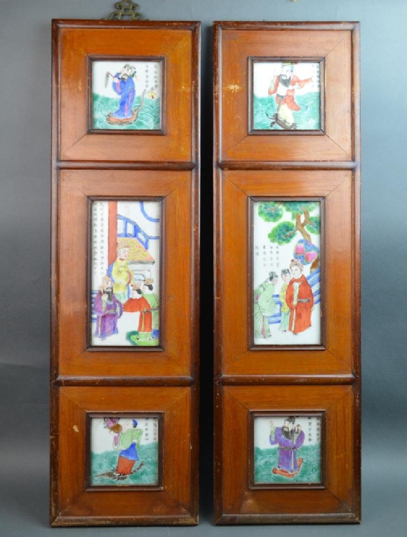 Two Chinese Wood Panel Inlaid w/ Porcelain Plaques
