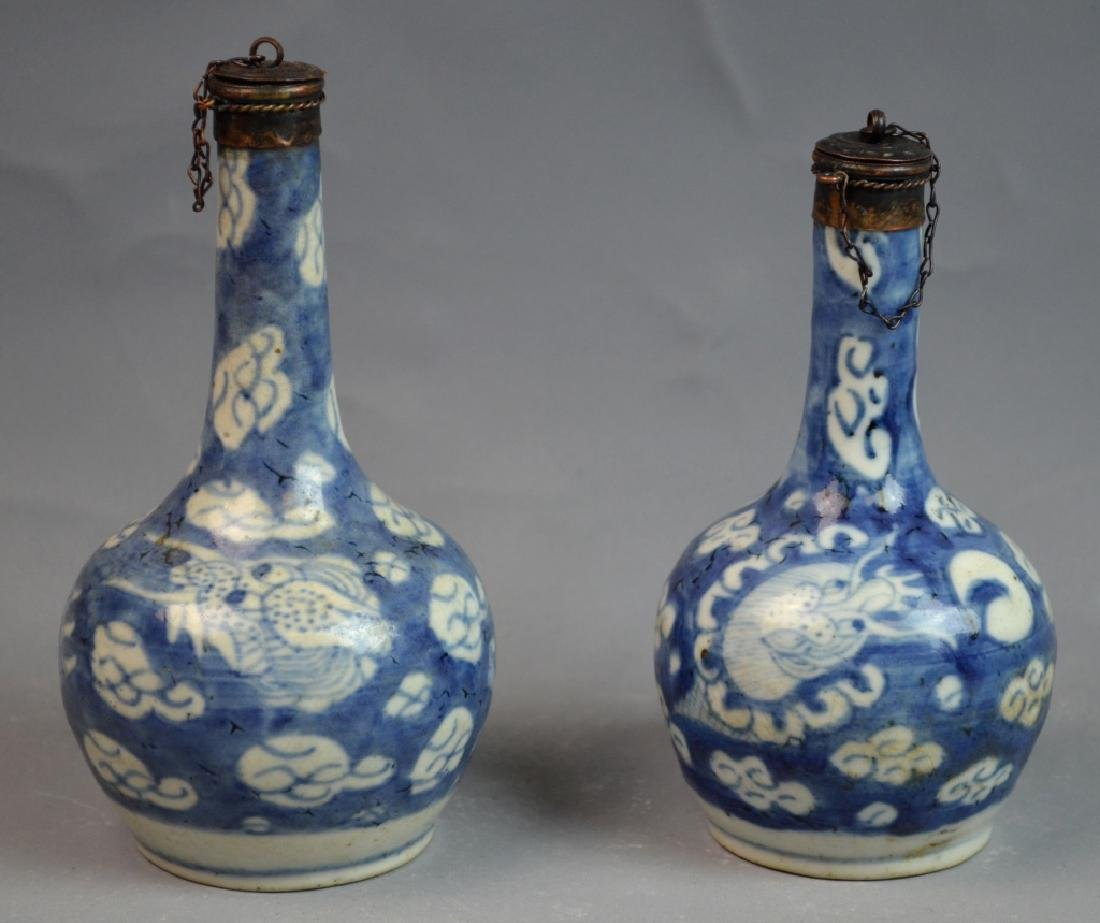 2 Chinese Blue & White Porcelain Vase with Bronze