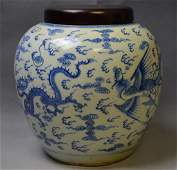 Chinese Blue and White Porcelain Jar w/ Wood Cover