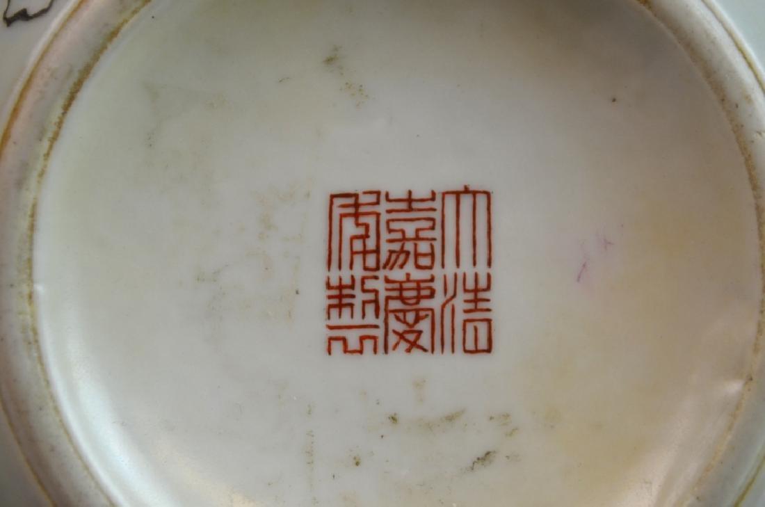 19th C. Chinese Famile Rose Porcelain Zun Vase - 9