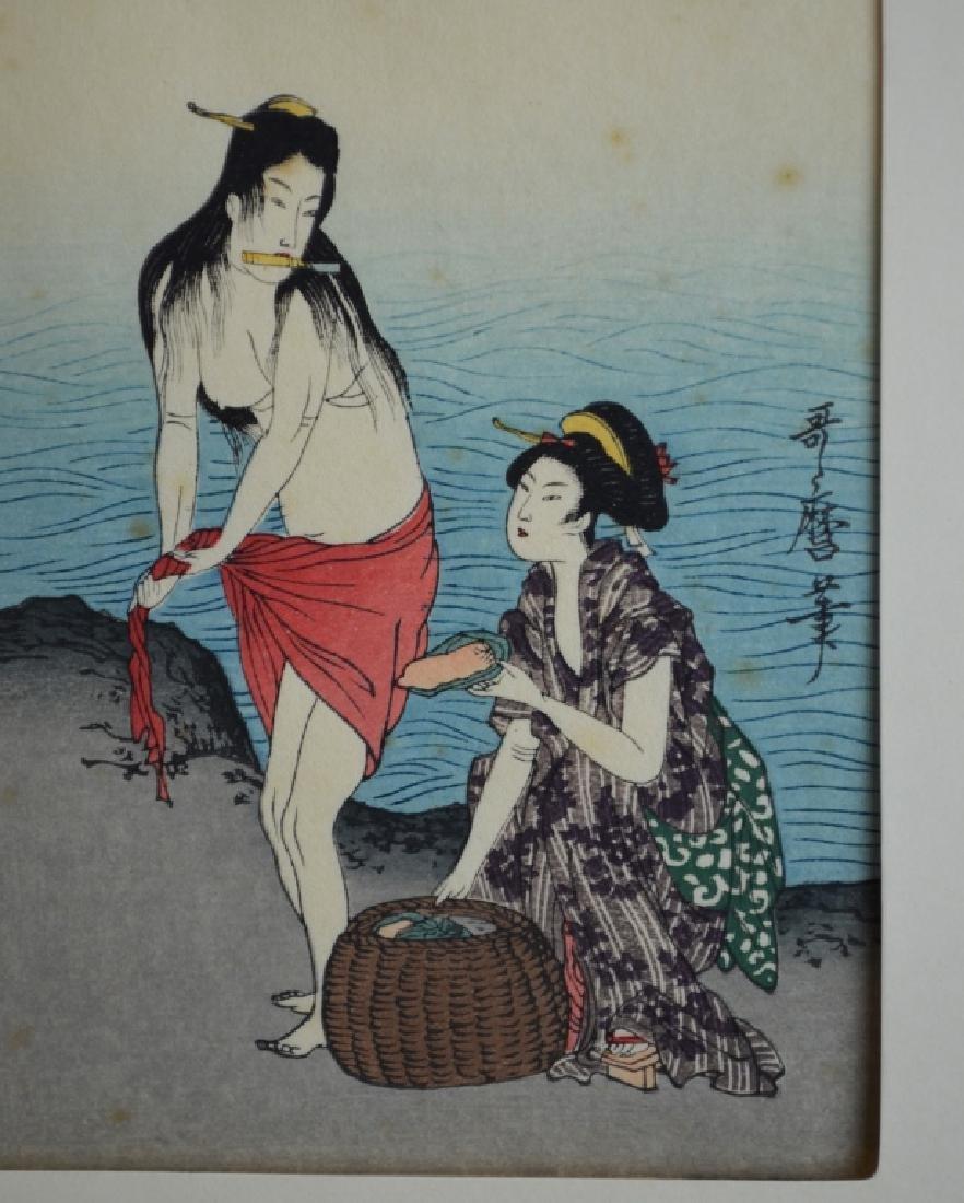 4 Japanese Wood Block Prints - 3