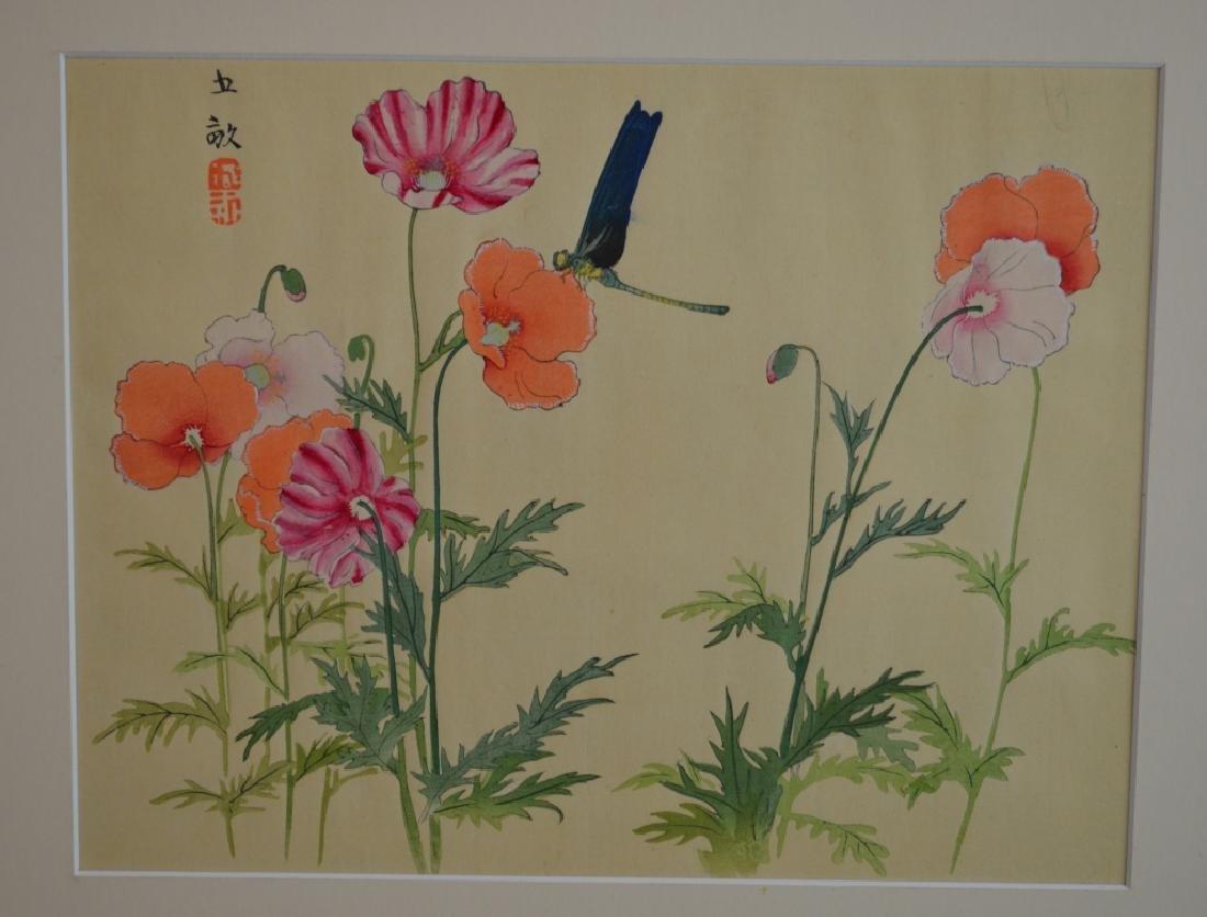 4 Japanese Wood Block Prints - 4