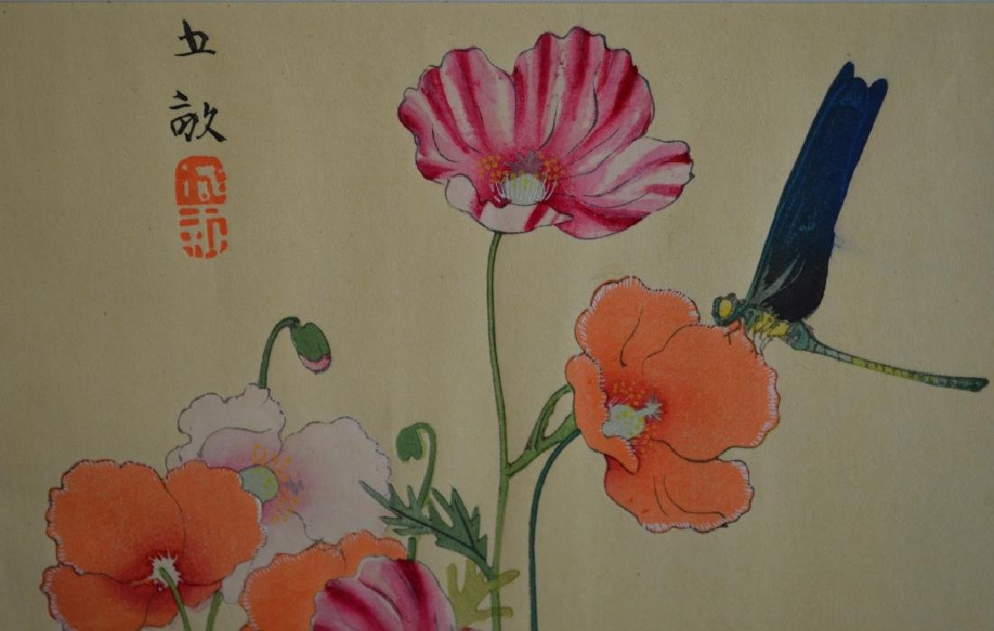 4 Japanese Wood Block Prints - 5