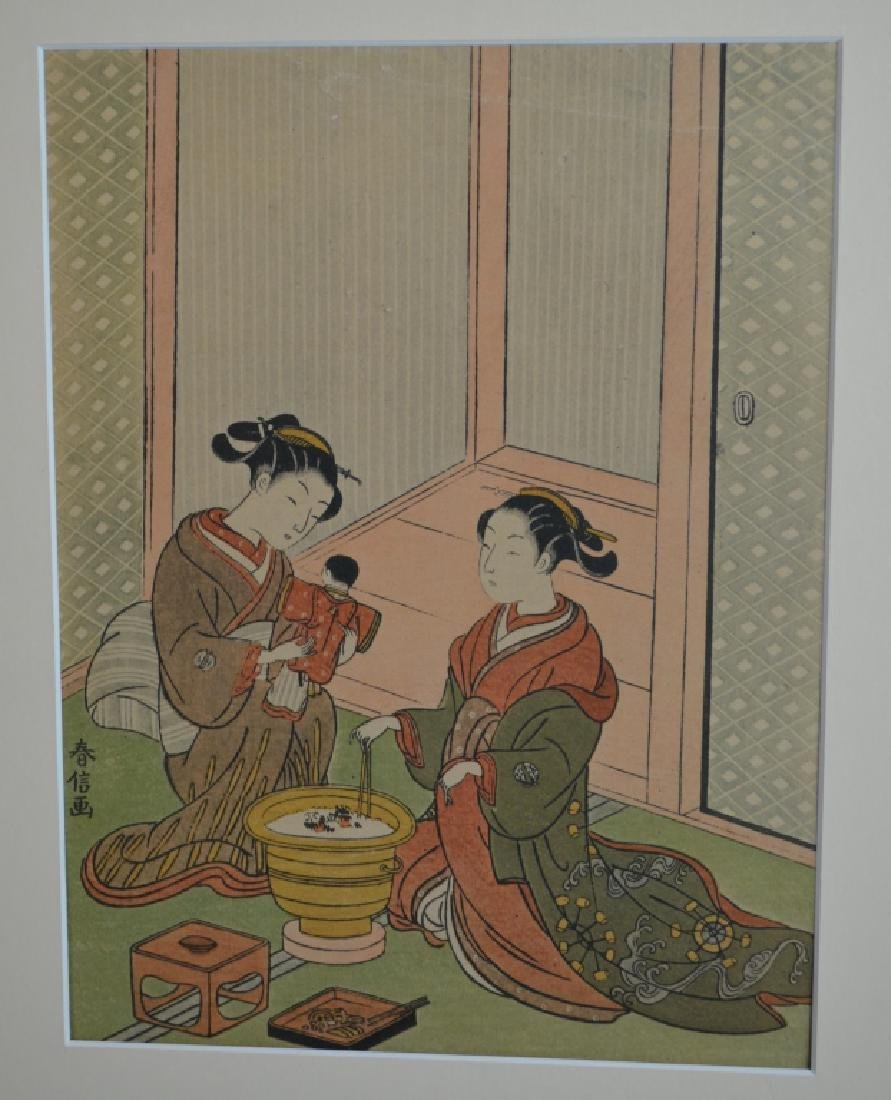 4 Japanese Wood Block Prints - 6
