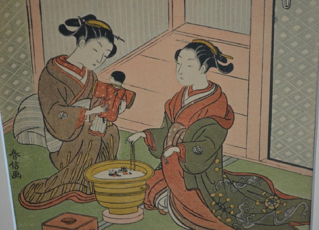 4 Japanese Wood Block Prints - 7