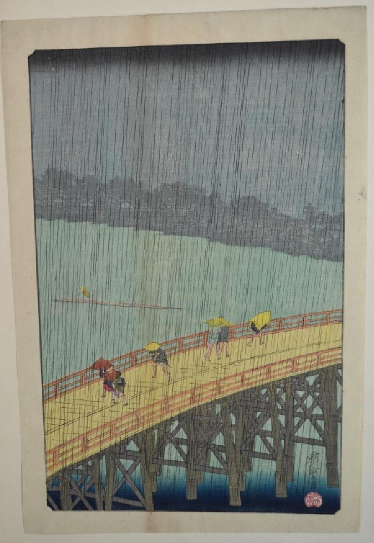 4 Japanese Wood Block Prints - 8
