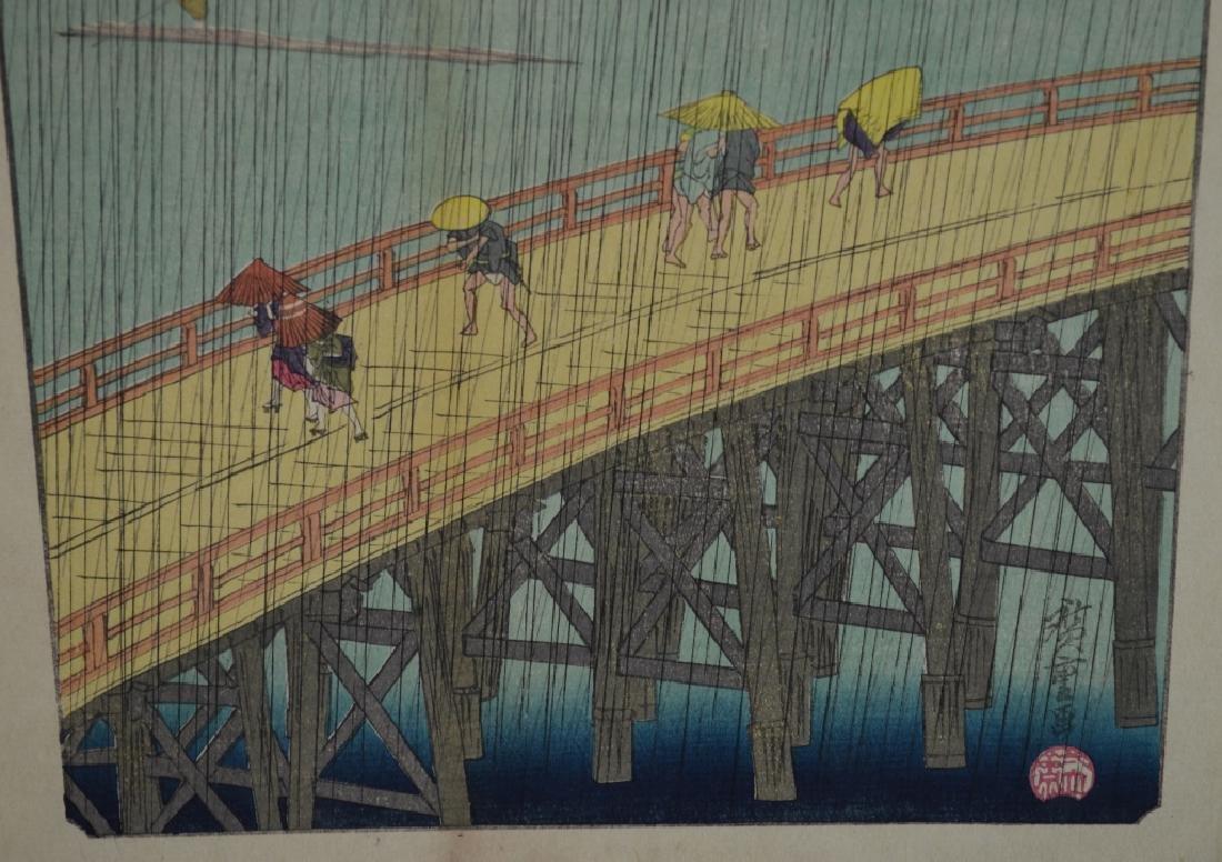4 Japanese Wood Block Prints - 9