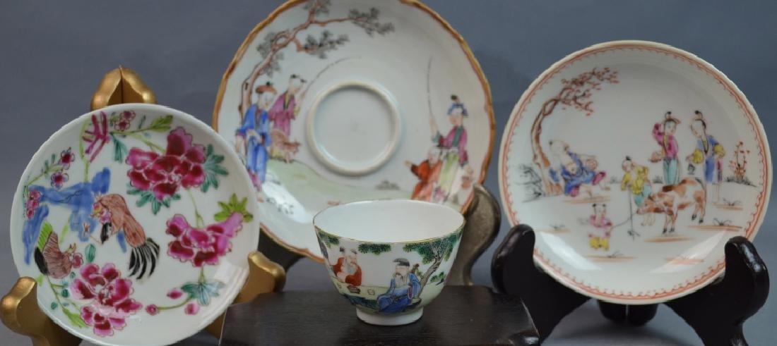 Lot of 4 Famille Rose Porcelain Pieces