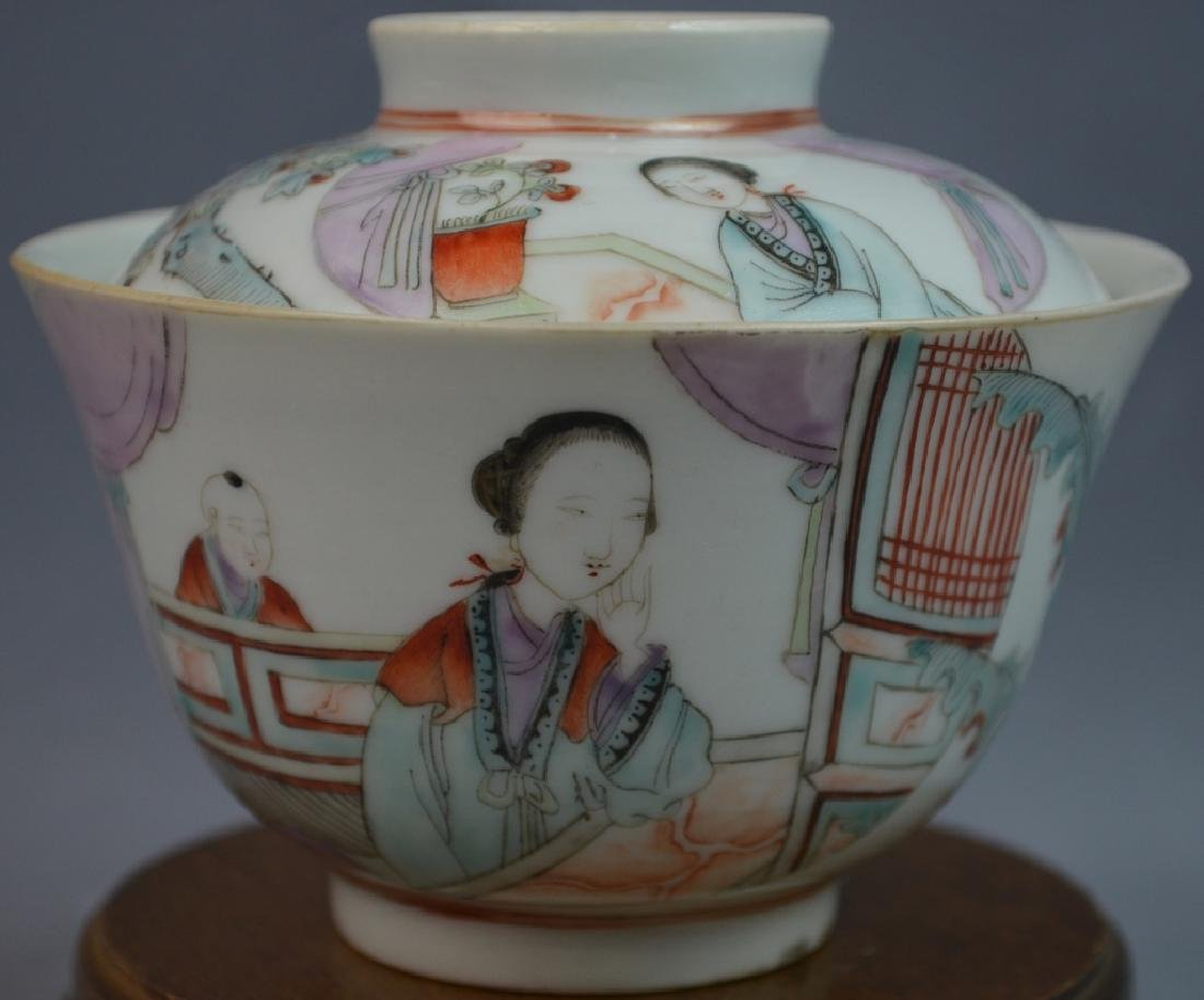 Chinese Famille Rose Porcelain Teacup w/ lid