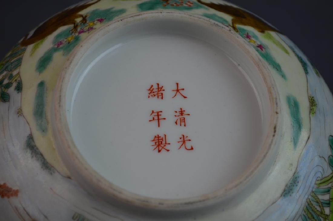 Chinese Famille Rose Duck Porcelain Bowl w/ Mark - 4