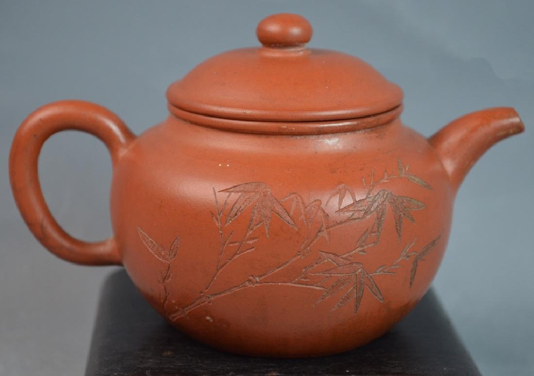 Chinese Yi Xing Carved Leaf Teapot