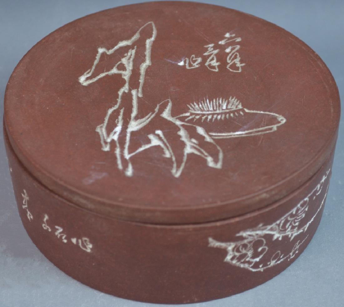 Chinese Zi Sha Yixing Circular Box