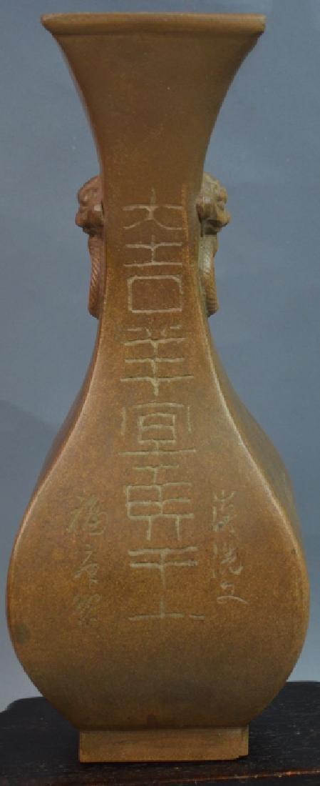 Chinese Zi Sha Bottle Vase