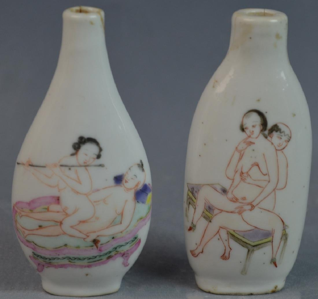 2 Chinese Erotic Snuff Bottles