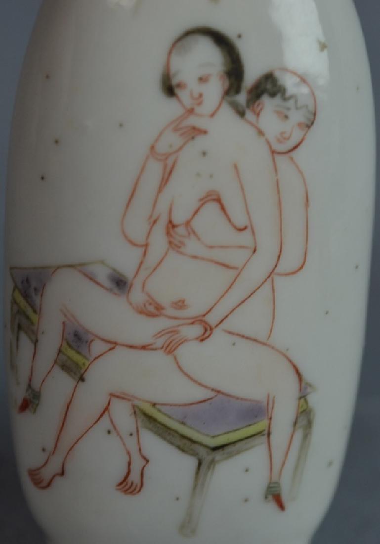 2 Chinese Erotic Snuff Bottles - 2