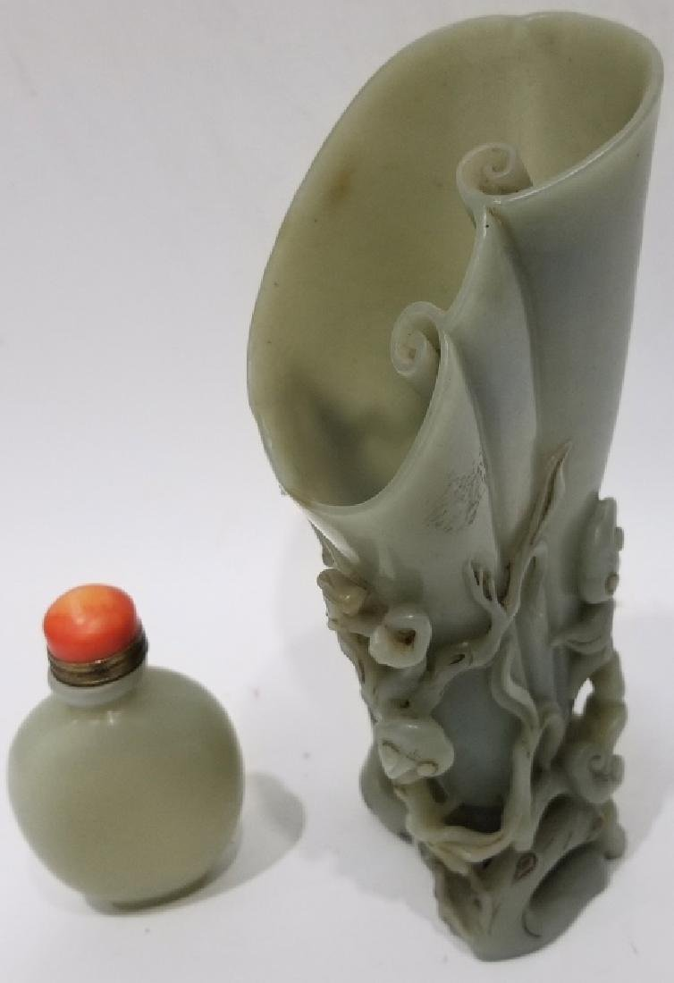 Lot of 2 Chinese Jade Snuff Bottle Carved Horn