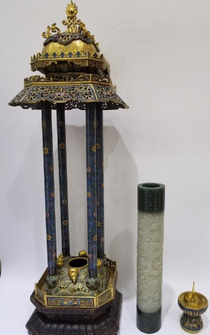 Chinese Cloisonne Jade Incense Burner