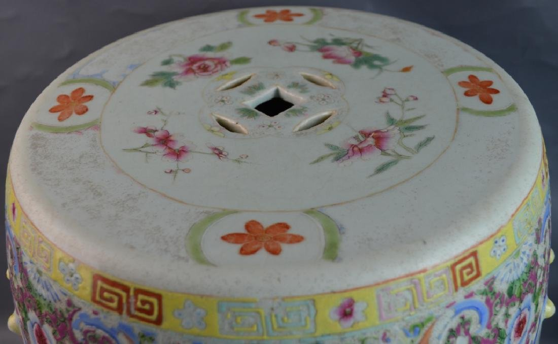 Chinese Famille Rose Porcelain Garden Stool - 2