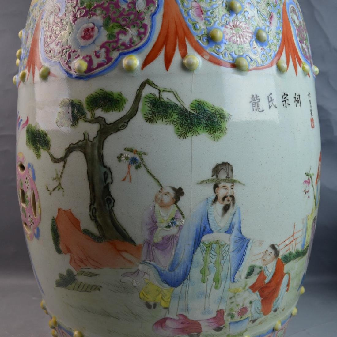 Chinese Famille Rose Porcelain Garden Stool - 7