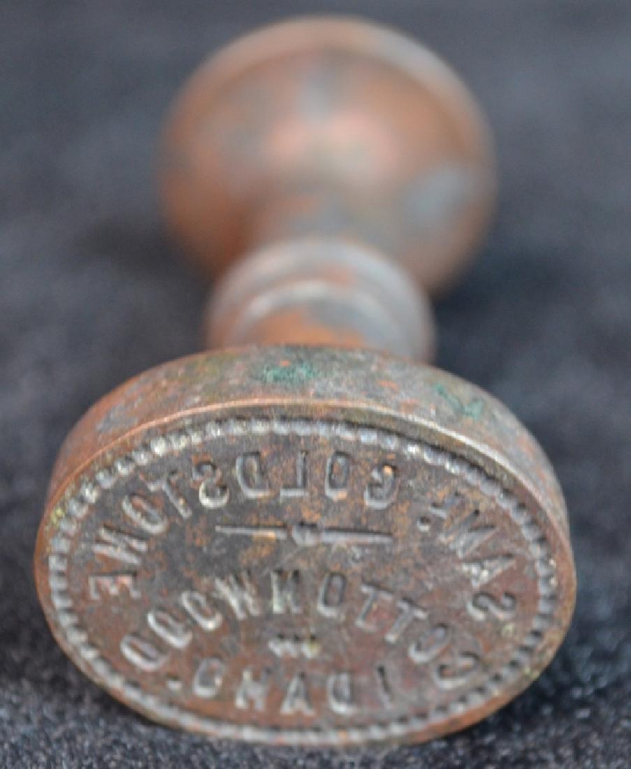 2 Metal Decorative Seals - 2