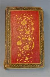 Rare Mini Holy Quran The Koran Book
