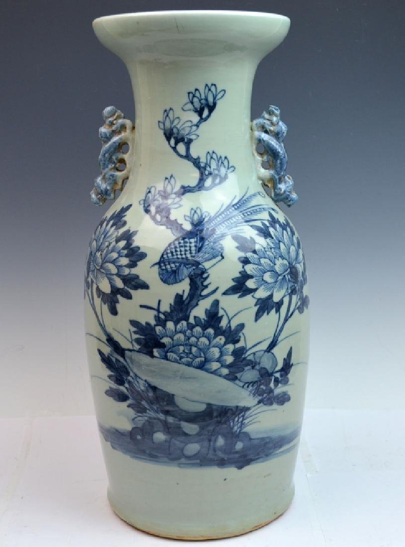 Chinese Celadon Blue and White Porcelain Vase