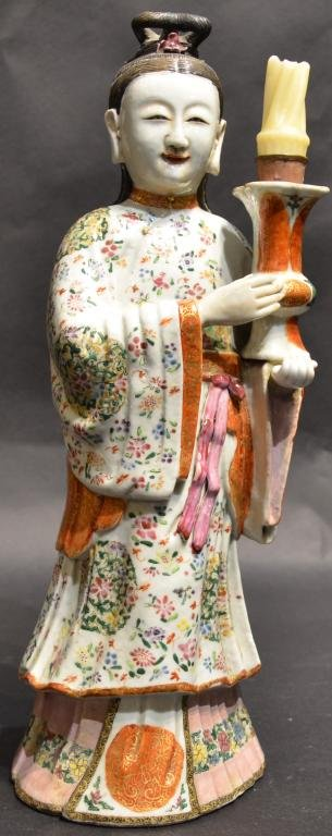 Chinese Porcelain Sculpture of a Lady