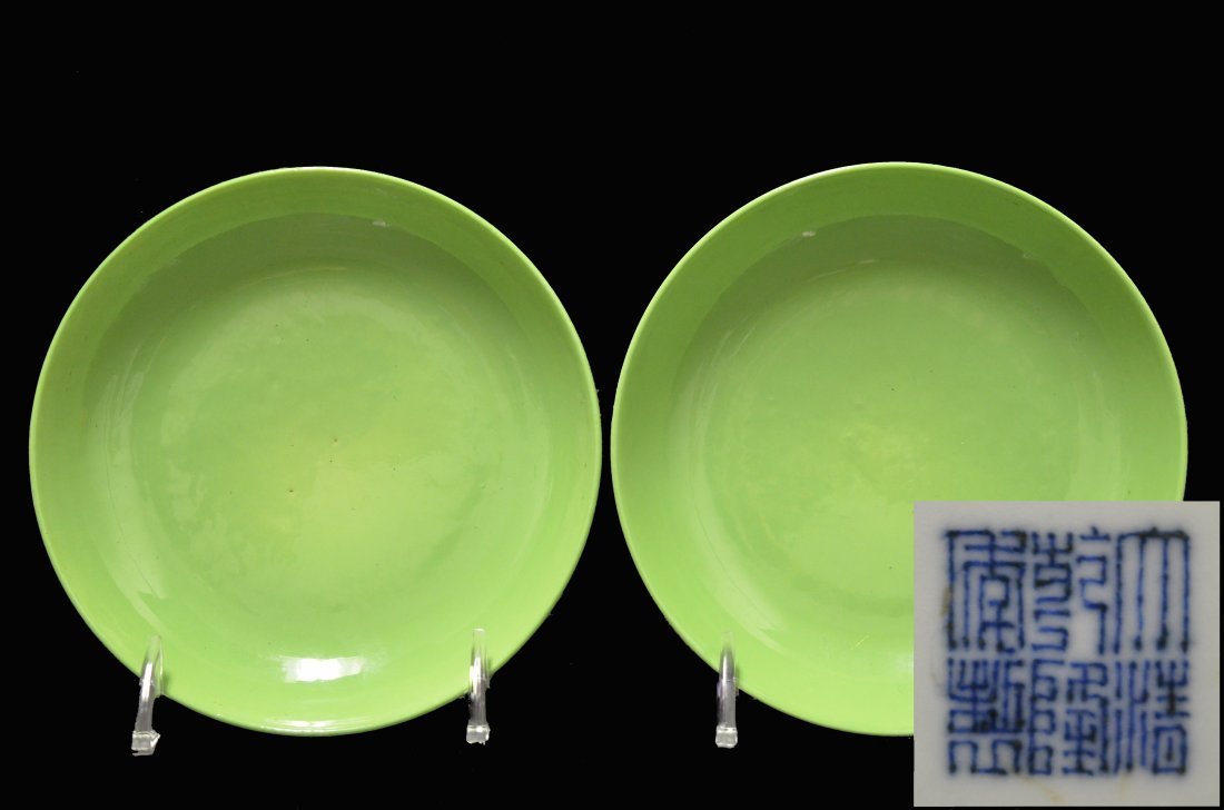 Pair Imperial apple-green Chinese Porcelain Dishes