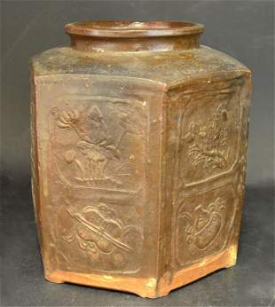 A Chinese Yixing Pottery Ceramic Vase