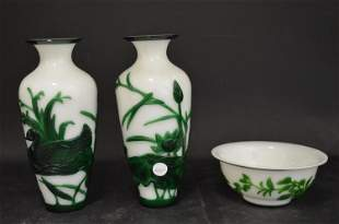 A Pair of Chinese Peking Glass Green Vases & Bowl