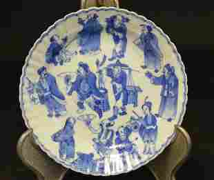 A Chinese Porcelain Blue & White Dish, Kangxi