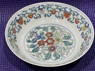 A Fine Chinese Porcelain Doucai Dish, Yongzheng Mark