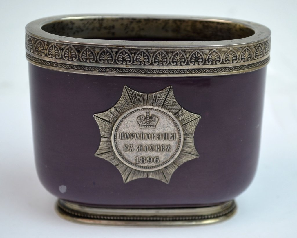 Faberge Sterling Silver Pottery Brush Pot