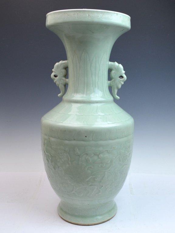 Chinese Celadon Glazed (douqing) Porcelain Vase