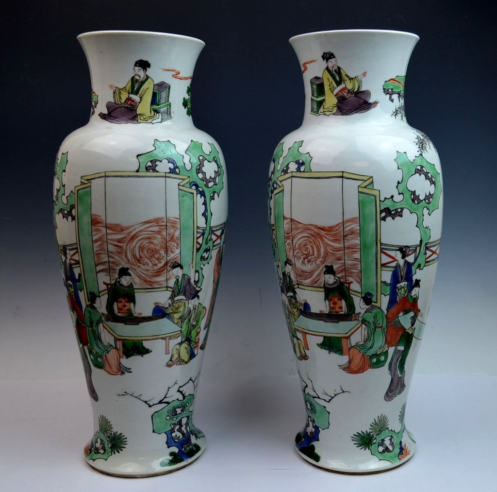 Chrisite's Pair of Chinese Famille Rose Porcelain Vases