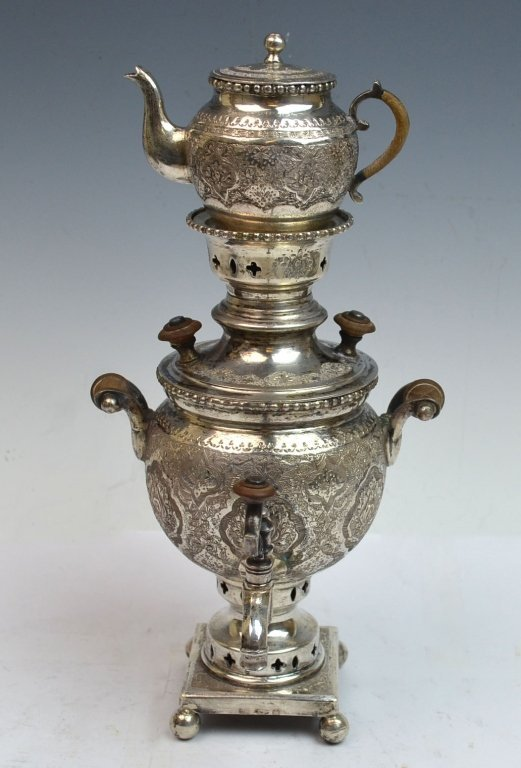 Iranian Silver SAMOVAR Teapot