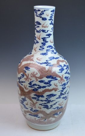 Chinese Blueunderglaze & Copper Red Porcelain Vase