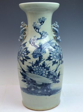 Chinese Celadon Blue And White Porcelain Vase