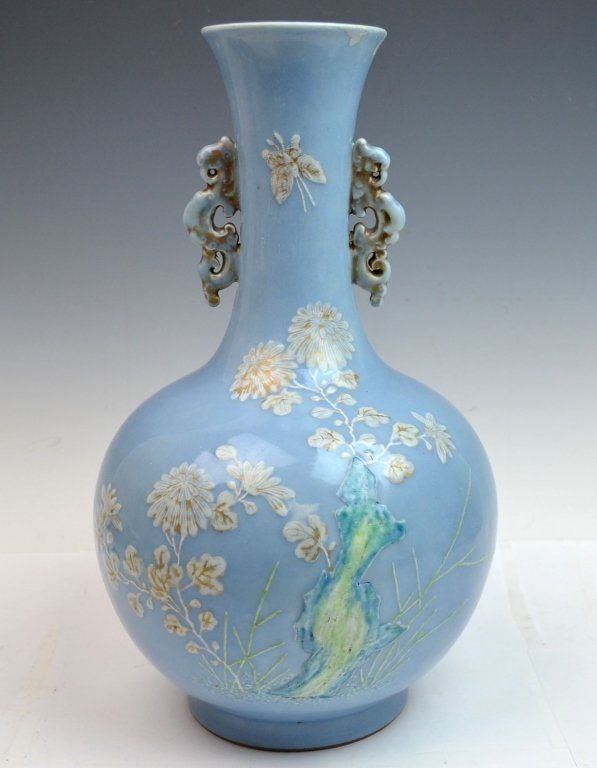 Chinese Blue Ground Famille Verte Porcelain Vase
