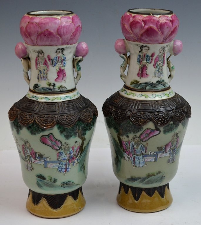 Pair of Chinese Porcelain Vases with Handles