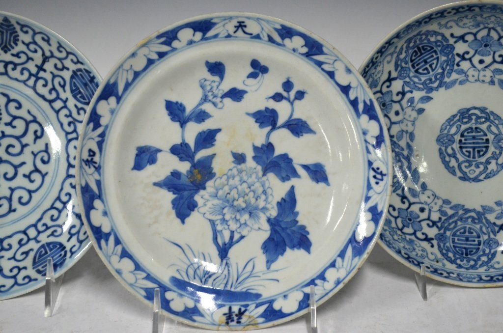 3 Chinese 19th Century B&W Porcelain Plates - 2