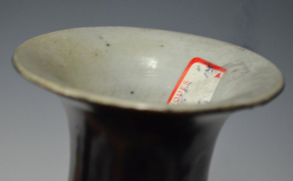 Three Chinese 19th Cen. Monochrome Porcelain Vase - 2