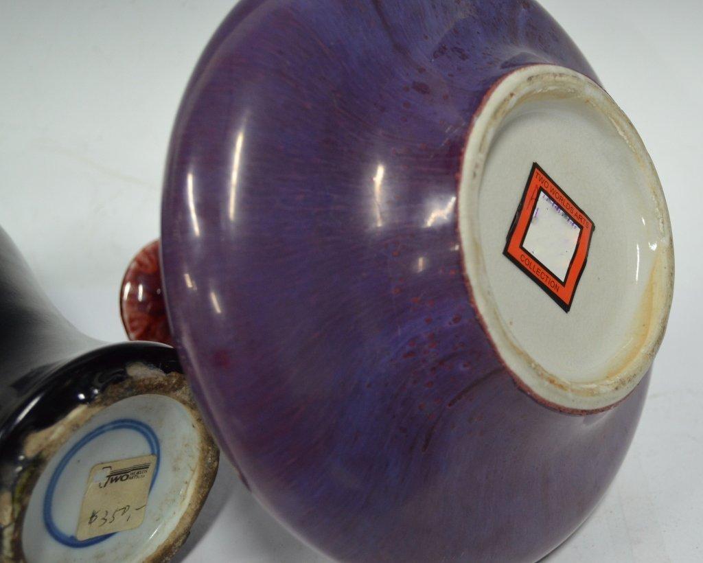 Three Chinese 19th Cen. Monochrome Porcelain Vase - 6