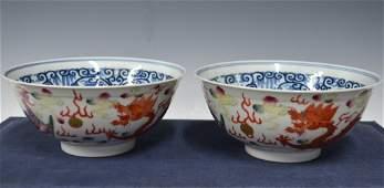 Pr. Chinese 19th C. Famille Rose Porcelain Bowls